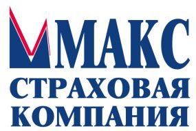 МАКС Страховая компания